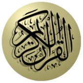 Quran - Mushaf القرآن الكريم icon