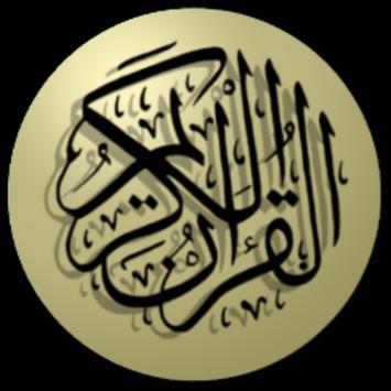 Quran - Mushaf القرآن الكريم poster