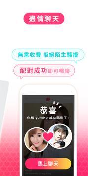 minni screenshot 3