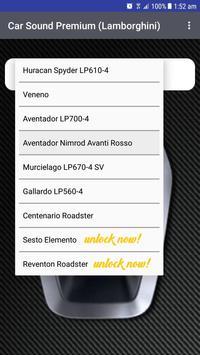 Car Sound (Lamborghini) screenshot 1