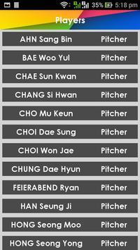 Korean BaseBall League 2017 screenshot 4
