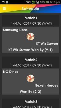 Korean BaseBall League 2017 screenshot 2