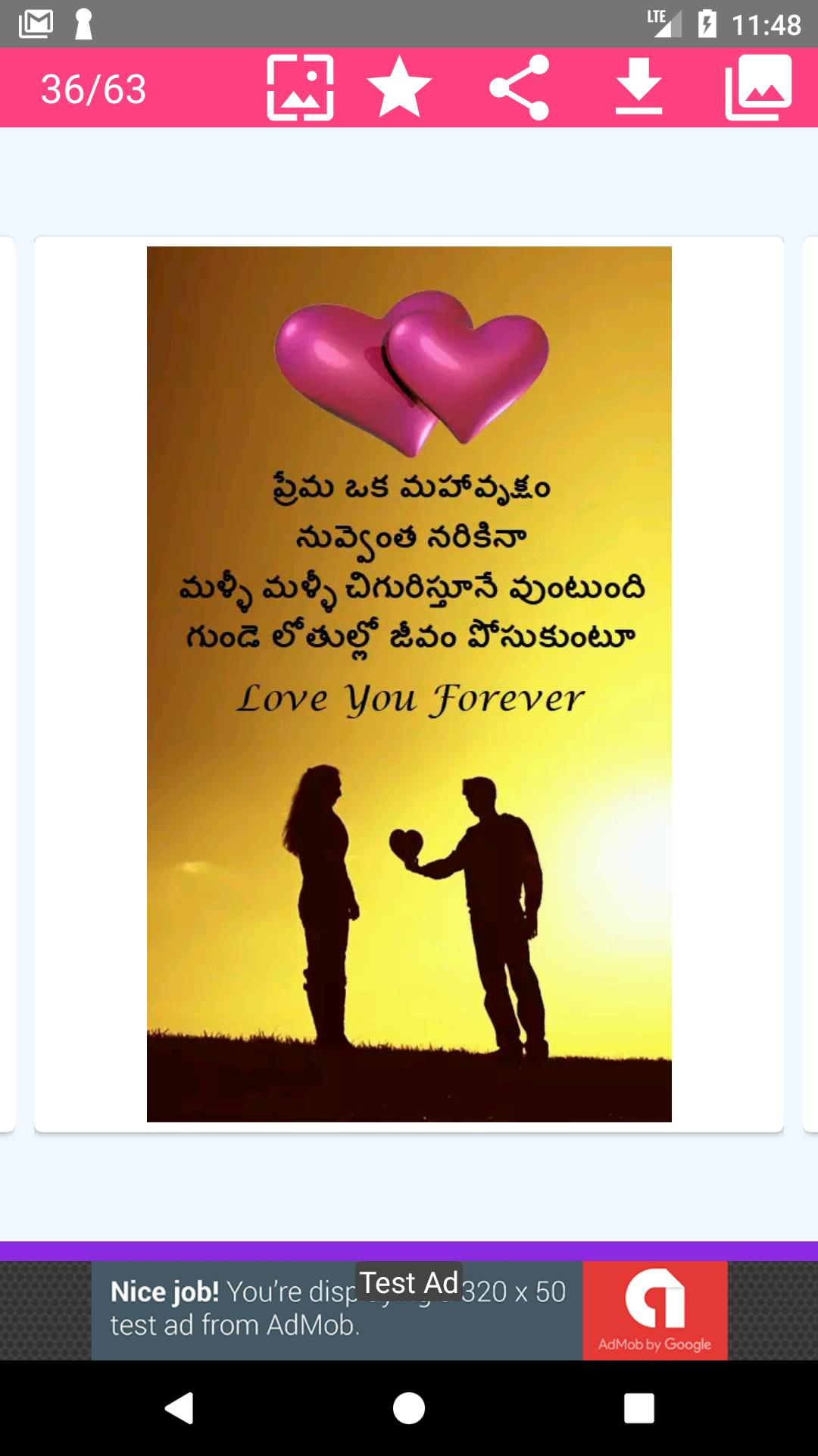 Heart Touching Quotes In Telugu 2018 For Android Apk Download