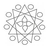 Simple And Easy Rangoli Designs icon