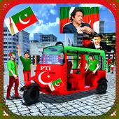 PTI LockDown : Islamabad icon