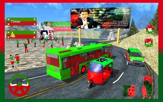 PTI LockDown : Islamabad apk screenshot
