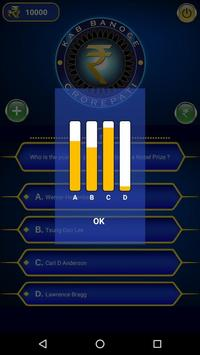 PLAY KBC 9 apk screenshot