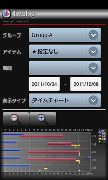 Litelog free screenshot 1