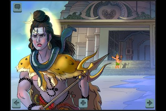 Ganesha Story - Gujarati screenshot 1