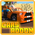 Cars Addon for Minecraft PE