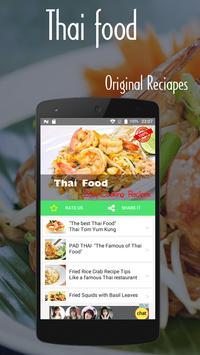 Thai Food Easy Cooking Recipes screenshot 3