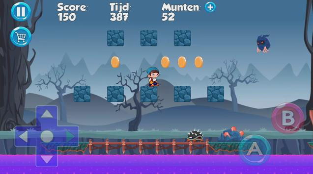Super Jan apk screenshot