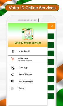 Voter Id Online Services screenshot 8