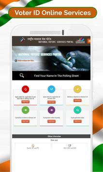 Voter Id Online Services screenshot 9