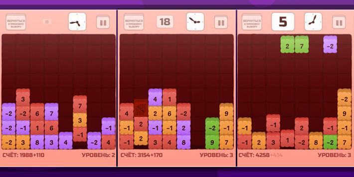 ABC Games - Cool Math and More screenshot 13