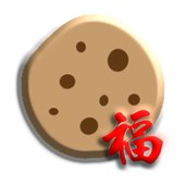 Electronic Fortune Cookie icon