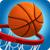Basketball Stars APK