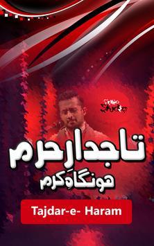 Tajdar E Haram poster