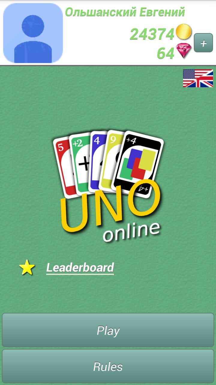 Uno online for Android - APK Download