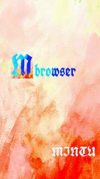 M Browser screenshot 2