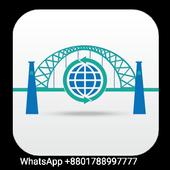 Net Bridge Vpn icon