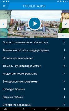 Biathlon 2021 apk screenshot