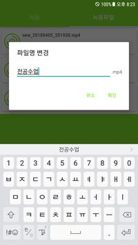 Good VoiceRecorde, SecretRecorder apk screenshot