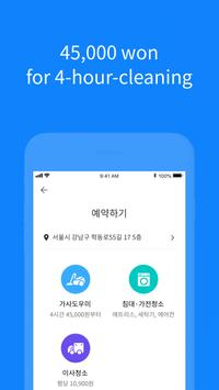 Miso - Book a home cleaning apk screenshot