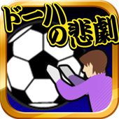 DOHA NO HIGEKI icon