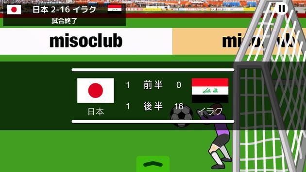 DOHA NO HIGEKI screenshot 2