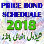 PriceBond Sceduale 2018 full Detail icon