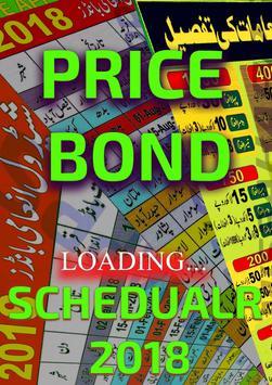 PriceBond Sceduale 2018 full Detail poster