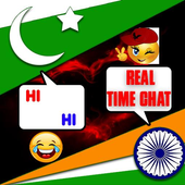 GumShupRoom Pak India icon