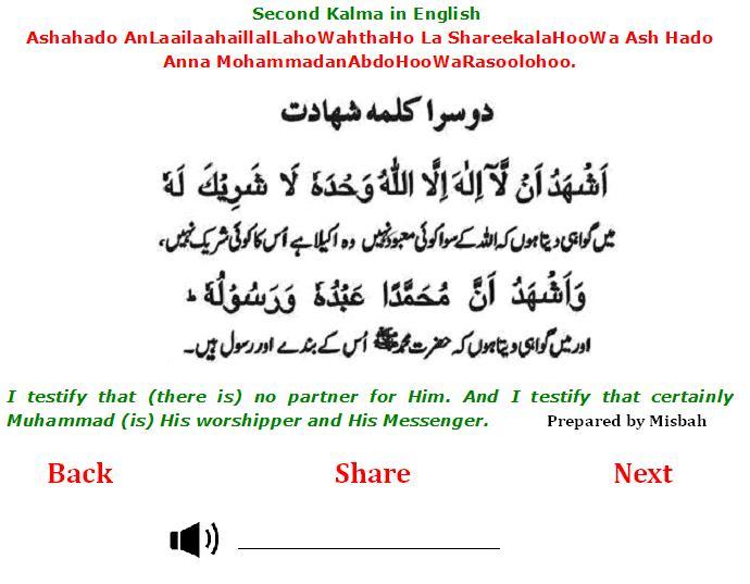 six kalma with urdu english translation for Android - APK