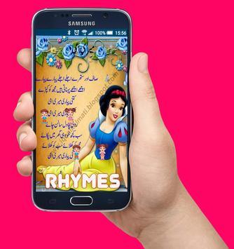 Urdu Rhymes apk screenshot