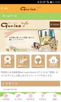 hair room Gurico screenshot 2