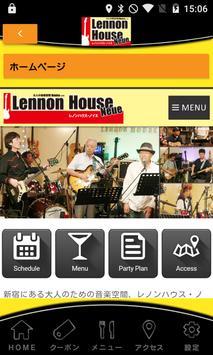 レノンハウス・ノイエ ビートルズ仲間を作るなら・・・ apk screenshot