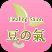 ヒーリングサロン豆の氣 icon