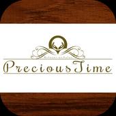 プレシャスタイム-PreciousTime- icon