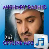 Mishary Rashed Qur'an Karim icon