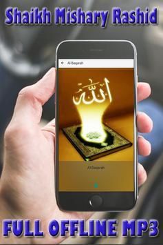 Mishary Rashed Qur'an Karim apk screenshot