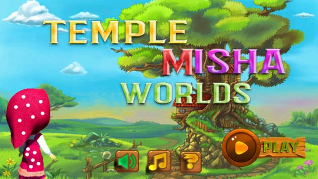 Temple Misha Worlds apk screenshot