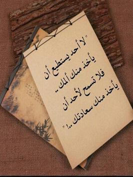 كلمات من الصميم poster