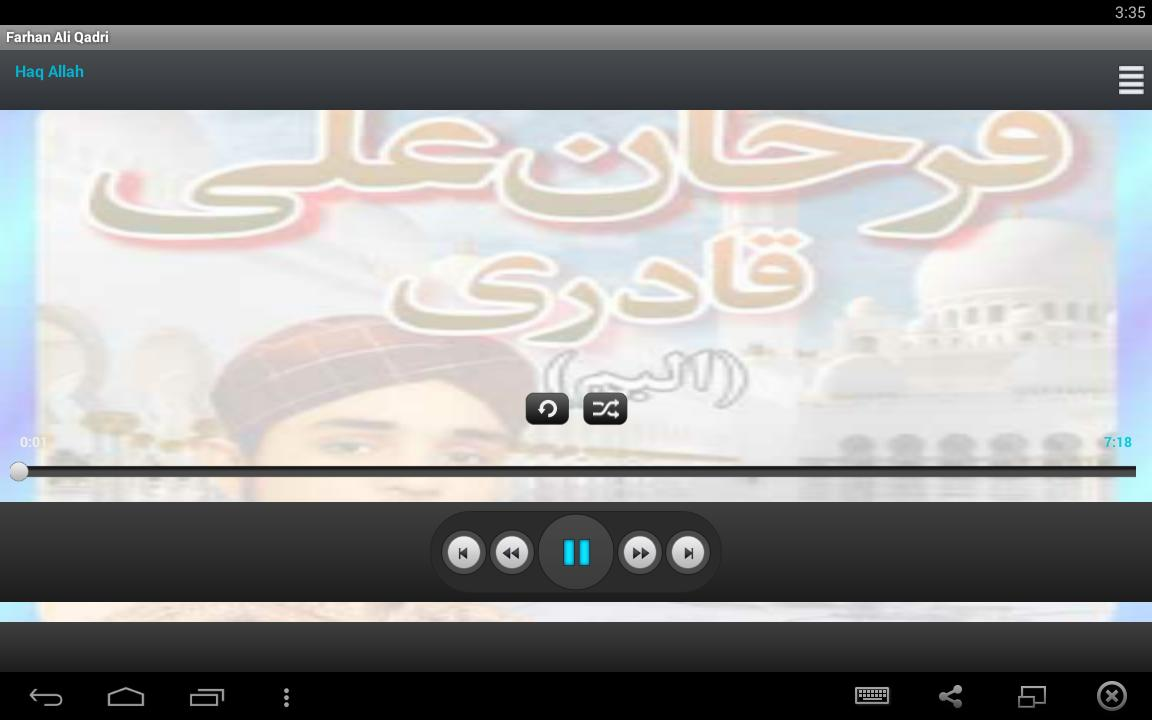 Pukaro ya rasool allah naat mp3 download farhan ali qadri