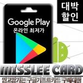 미쓰리카드 - 구글기프트카드 icon