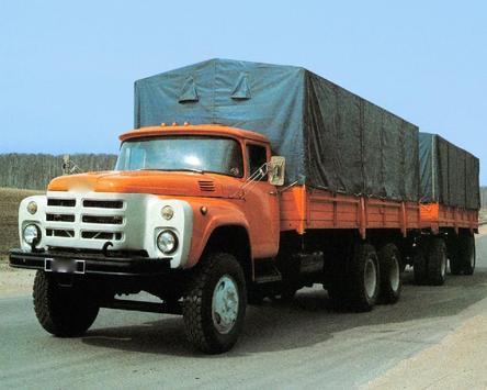 Wallpapers ZIL Trucks apk screenshot