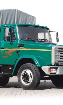 Wallpapers ZIL Trucks poster