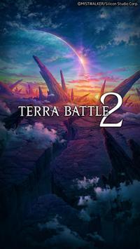 Terra Battle 2 poster
