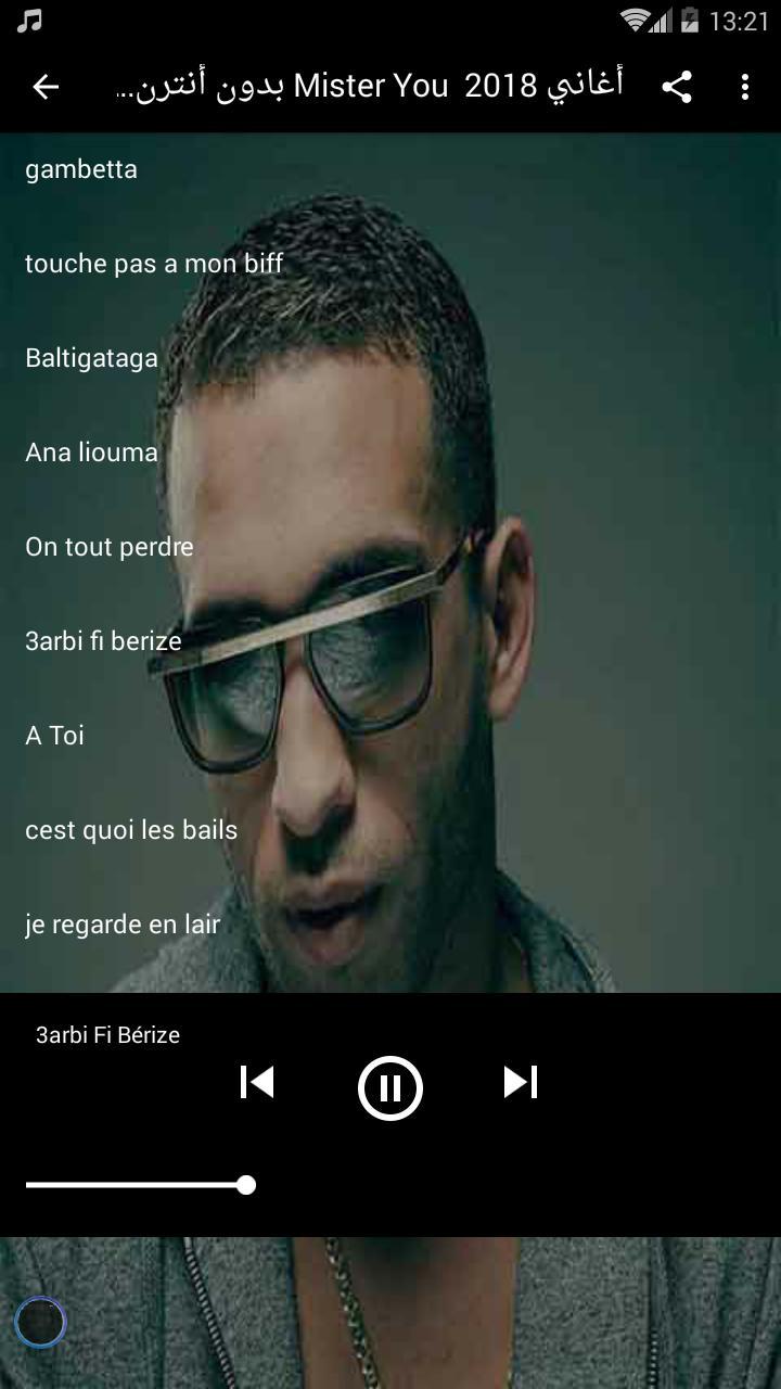 3ARBI TÉLÉCHARGER MUSIC