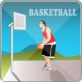 Basketball Drills icon